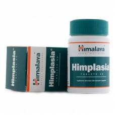 Himplasia - Herbomineral pentru hiperplazia benigna de prostata
